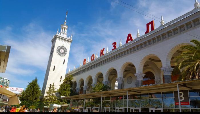 Сочи - один из лучших городов для путешествия на поезде