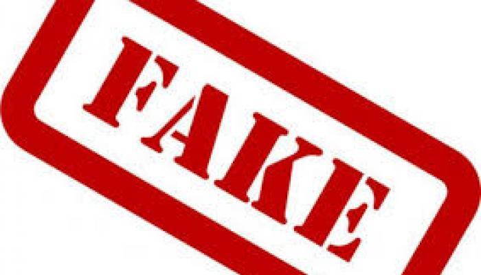 Провокация: фальшивые листовки о сносе
